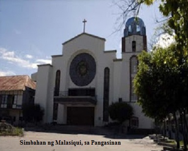Malasiqui church
